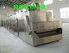 2014 Hot Selling & High Quality Fruit Mesh Belt Dryer