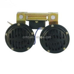 disc car horn 12V with two tones holder for mini-bus