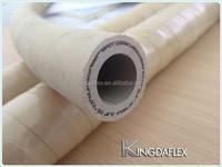 flexible food grade milk conveying rubber hose