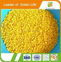 High Tower Water Soluble Granular NPK 19-19-19 fertilizer