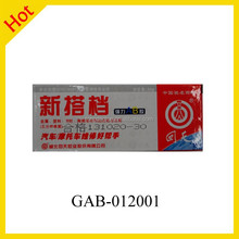 Widely Use Fast Curing Structural Epoxy AB Glue For Electronics