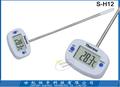 Newset higrómetro termómetro de laboratorio con termómetro digital de laboratorio