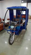 Great Popular Adults 3 Wheel Electric Tricycle Used