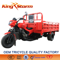 China new design heavy load 300cc water cooling pedal scooter cargo tricycle