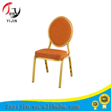 Stacking aluminium wedding event chairs event rental chairs gold aluminum chair