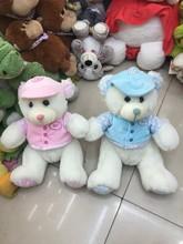 Wholesale cute plush toy animal pug small dog stuffed toy kids Plush toys