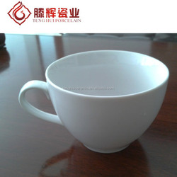200CC,220CC, 240CC White Color Porcelain Cups, Factory Supply White Cups, Hotel Used Fine Cups