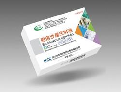 Enrofloxacin Injection for pig cattle sheep dog cat rabbit