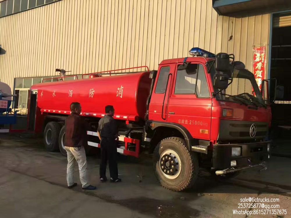 dongfeng water fire truck -13500liter_1.jpg