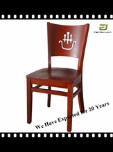 Wood Chair Leg /Wood Back Solid Wood Chair T231 T231B