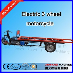 hot sales 3-wheel motorcycle for lifting adobe/cheap electric 3-wheel motorcycle for bricks