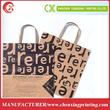 Logo Printing Cheap Recycle Brown Kraft Paper Shopping Bags with Ribbon Handles