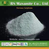 High quality Ferrous Sulphate heptahydrate FeSO4.7H2O