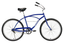 2015 26 inch classic beach cruiser bicycle /cruiser bike,china supplier