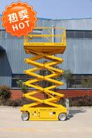 Jinan hydraulic lift platform truck & hydraulic platform lift & fully automatic lift platform