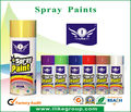 pintura en spray Canton Fair: 114th CIEF: 14.4.K13 from 15th, Oct. to 19th Oct.