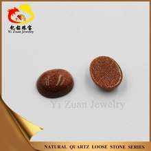Factory directly sell red with golden spot oval shaped cabachon natural loose goldstone