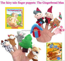 Contemporary Best-Selling hot sell family finger puppets