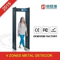 Copper Detector Walk Through Metal Scanner Door for Checking Dangerous Items
