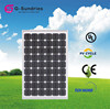 Portable Solar Power Systerm Kits/camping kits 130w solar panel for sale
