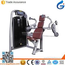 Fitness Equipment Strength training machine - Arm Extension