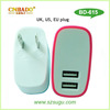 Power adapter new business charger 5v 1A&2.1A for iphone/samsung/ipad smartphone colorful usb adapter