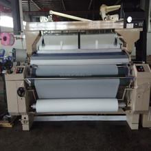 Qingdao New Type Water Jet Loom machine price 190cm dobby water jet loom