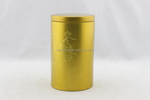 round specialized metal cans for tea or chocolate decorative tin boxes