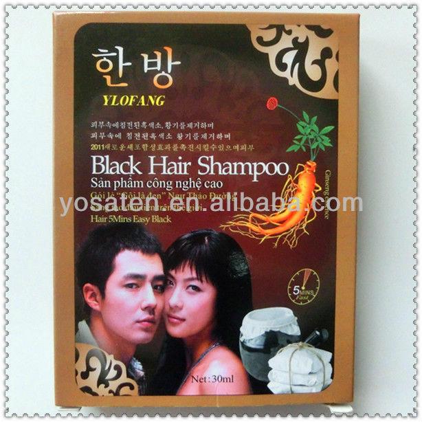 Temporary Fast Magic Hair Dye Hair Color Vcare Shampoo Dye 5 Mins Dye Black H