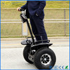 19 inches big wheels off road self balancing two wheeler electric scooter
