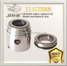 Flowserve 110 mechanical seal with good material