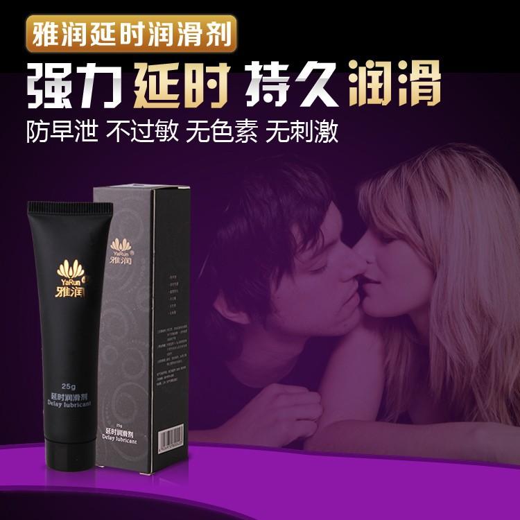 развивать секс задержки спрей, мужской смазки для внешнего использования, Секс товары