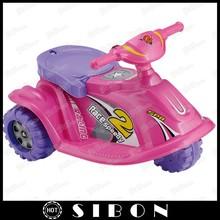 SIBON 6V 4ah kids electric motorcycle