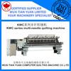 KWC Series Lock Stitch Multi-Needle Quilting Machine,High Speed Embroidery Machine