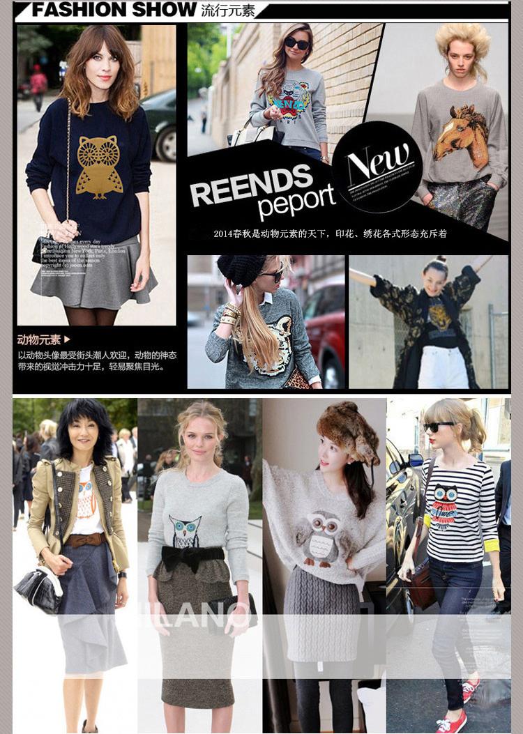 Мода Кофта 2015 Доставка