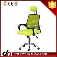 New arrival racing seat modern office chair,leather office chair,leather office chair office chair covers