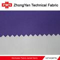 tela de nylon impermeable y transpirable para la chaqueta de tela