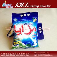Rich Foam&High Quality Washing Powder