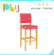 Modern Cheap Wood and PU Leather Bar Stool High Chair for Wholesale (TS-1005K)