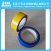 made in China self adhesive PVC Insulating Tape (electrical insulation)