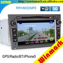 araba dvd radyo çalar gps navigasyon opel astra dvd oynatıcı dj7060