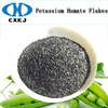 /product-gs/agricultural-fertilizer-potassium-humate-in-egypt-60223387683.html