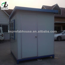 small poultry house small poultry house