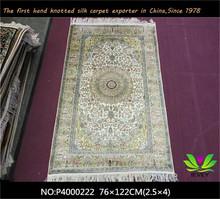 Modern home fashion iranian silk carpet from Henan carpet factory hand tufted nanyang silk rug