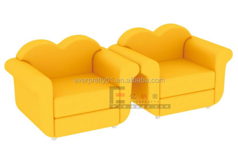 Mobilier enfants jaune confortable simples canapé