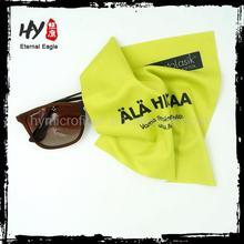 Hot sale bulk microfiber eyeglass cleaning cloths, lens cleaning cloth packaging holder, micro fiber glasses