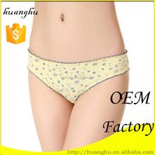 2015 Cotton lady underwear ,sexy bra and panty new design,briefs
