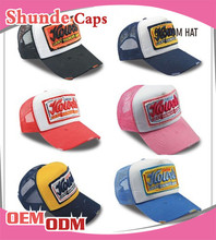 Wholesale Promotional Embroidered Baseball Cap Hat/Custom Baseball Cap