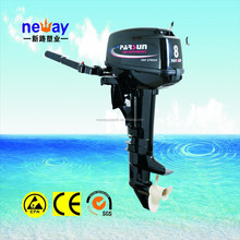 2015 new product samll 8hp 4stroke outboard engine