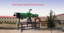 estiércol de vaca dewater máquina hecha en china
